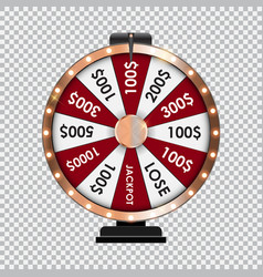 wheel of fortune lucky icon with place for text vector image vector image