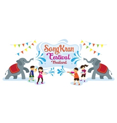 Songkran festival kids play water with elephant vector