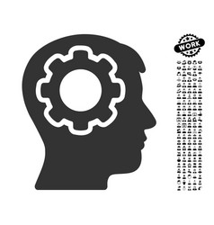 Human mind icon with men bonus vector