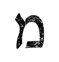 Hebrew letter Mem Shabby black font The Hebrew vector image vector image