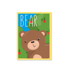 cute bear with woodland animal vector image