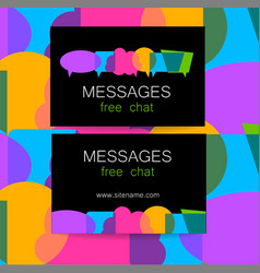 Messages logo vector