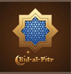 Mosque window with arabic pattern eid al fitr vector
