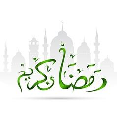 Holy month Ramadan greeting card design vector image