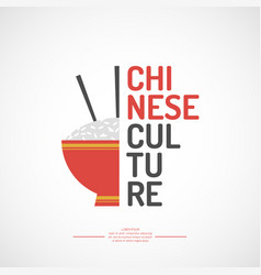 Poster chinese culture vector
