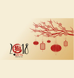 Beautiful happy new year 2018 wallpapers year of vector