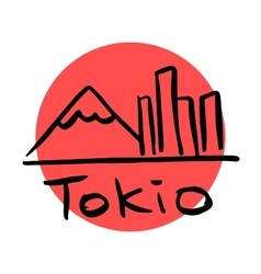 Tokyo the capital of japan vector