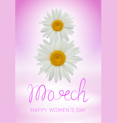 8 march greeting card with daisies chamomiles vector