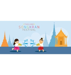 Songkran festival kids playing water in temple vector