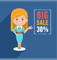 big sale banner discount 30 seasonal discount vector image