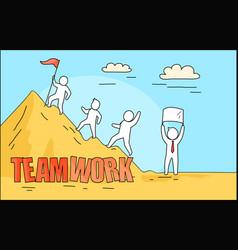 teamwork big image depicted on vector image vector image