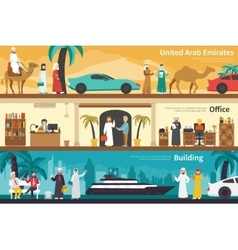 United arab emirates building flat office interior vector