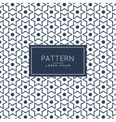 Geometric star shape abstract pattern vector