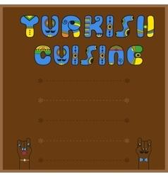 Inscription turkish cuisine funny blue letters vector