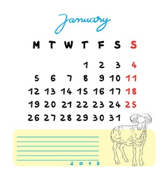 2015 january sheep vector