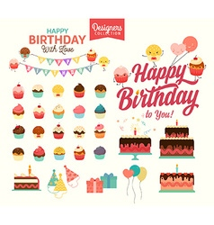 Happy Birthday Icon Set vector image vector image