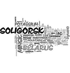 Soligorsk word cloud concept vector