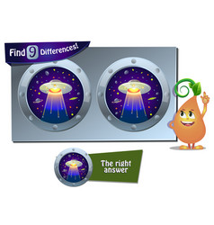 Ufo game 9 differences vector
