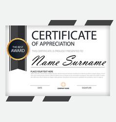 black white elegance horizontal certificate vector image