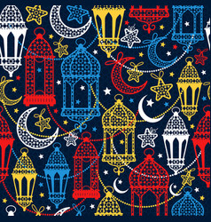 Seamless pattern of ramadan kareem lanterns happy vector