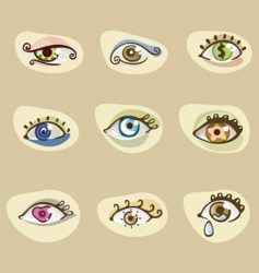 different eyes vector image