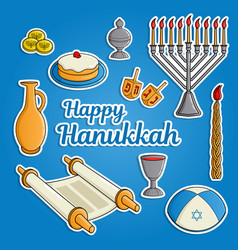 Jewish holiday hanukkah greeting card traditional vector