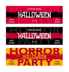 halloween horror party vector image vector image