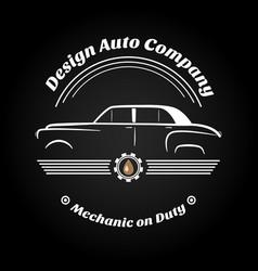 retro vintage car logo vector image
