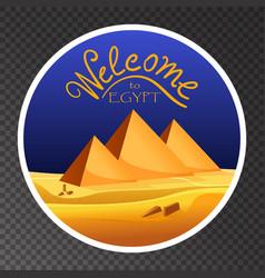 cartoon welcome to egypt concept logo on vector image