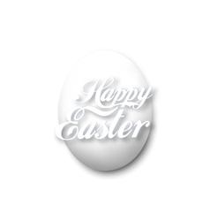 White egg isolated on white vector image