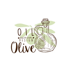 an image of oil flask and olive branch in the vector image vector image