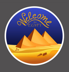 Cartoon welcome to egypt concept logo on grey vector