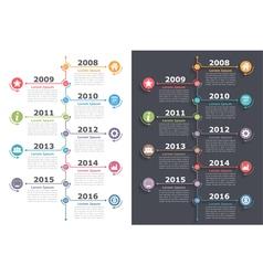 Vertical timeline infographics vector