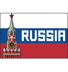 kremlin tower with clock in moscow - russia flag vector image vector image