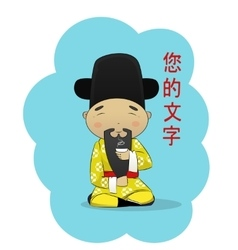 banner with hieroglyphic and tea kettle vector image vector image
