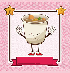 Kawaii ramen soup chinese food card banner vector
