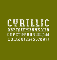Cyrillic serif font in the sport style vector