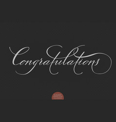 hand drawn lettering congratulations vector image