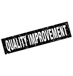 Square grunge black quality improvement stamp vector