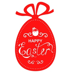easter gift red vector image vector image