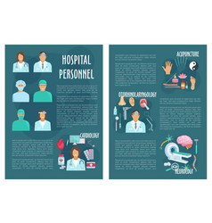 Medical or hospital healthcare brochure vector