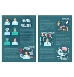 medical or hospital healthcare brochure vector image vector image