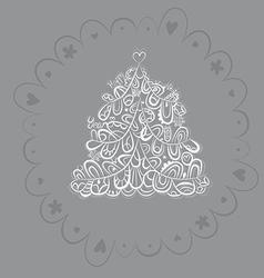Silver fantasy fir tree design vector