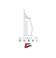 Dubai welcome icon travel vector