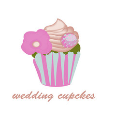 cupcake icon on the white background for your vector image