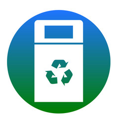 Trashcan sign white icon in vector