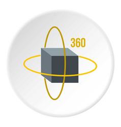 Virtual cube icon circle vector