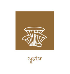 Oyster icon on brown square vector