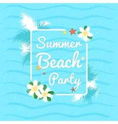 Event Summer beach party azure sky ocean vector image