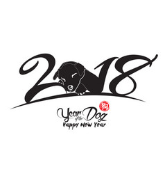Chinese calligraphy 2018 chinese happy new year vector